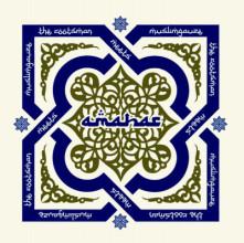 Vinyl MUSLIMGAUZE/ROOTSMAN - AMAHAR
