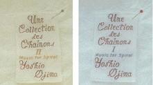 CD OJIMA, YOSHIO - UNE COLLECTION DES CHAINONS I AND II: MUSIC FOR SPIRAL