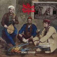 Vinyl BALKAN TAKSIM - DISKO TELEGRAF