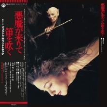 Vinyl YAMAMOTO, HOZAN & YO IMAI - AKUMA GA KITARITE FUE WO FUKU