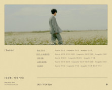 CD JUNG, SEUNG HWAN - FIVE WORDS LEFT UNSAID