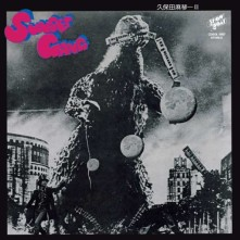 Vinyl KUBOTA, MAKOTO & THE SUNSET GANG - SUNSET GANG