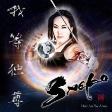 CD SAEKO - HOLY ARE WE ALONE