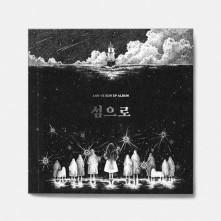 CD AHN, YE EUN - EP ALBUM