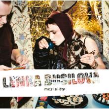 Vinyl DUSILOVA LENKA - MEZI SVETY