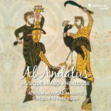 CD GREGORIO PANIAGUA ATRIUM - AL ANDALUS - MUSIQUE ARABO-ANDALOUS